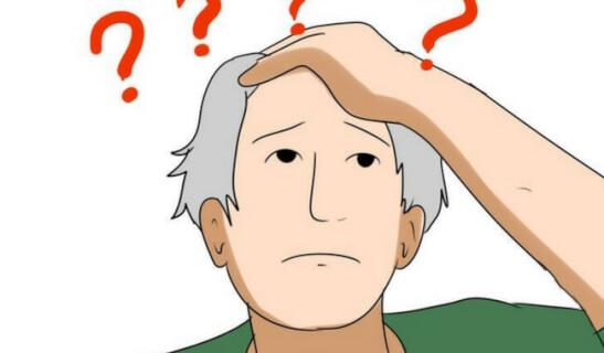 , Estos son los síntomas del alzheimer inicial que no deberás pasar por alto, Alimenta y Cura, Alimenta y Cura